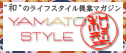 Wahoo Japan